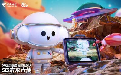 """牵手洛天依 中国电信发布年轻客户品牌""""青年一派"""""""