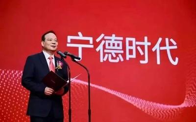 福布斯中国汽车富豪榜:小鹏李想李斌上榜 他最富有