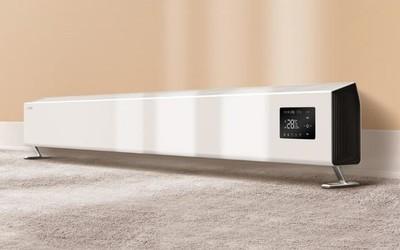 欧伟士2T智能踢脚线取暖器开启预售 冬天你需要一台