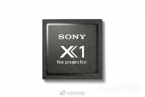 索尼X1 for Projector图像处理引擎