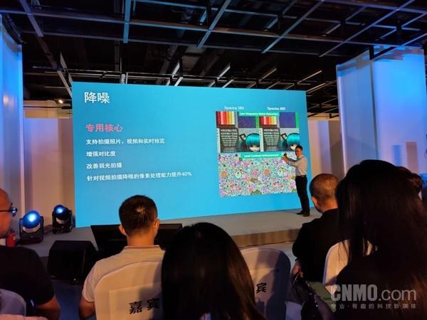 """高通骁龙865加持 用科技力量""""与世界分享你的视界"""""""