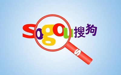 搜狗宣布與騰訊達成協議!將成騰訊間接全資子公司