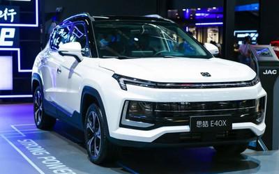 思皓E40X开启预售 都市纯电SUV时尚智能12.99万元起