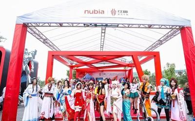 看点足!努比亚携红魔5S等产品亮相西部动漫文化节