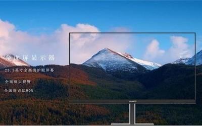 華為顯示器產品圖曝光 23.8英寸高清全面屏視覺驚艷