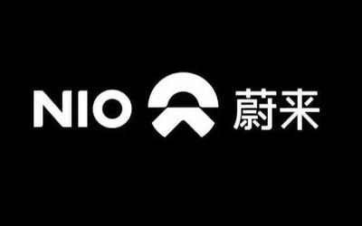 """蔚来中国新总部正式启用!""""改嫁""""合肥获70亿元投资"""