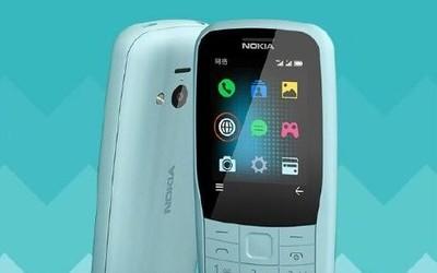 """诺基亚220 4G销量战报公布 网友:""""真""""同价位没有对手"""