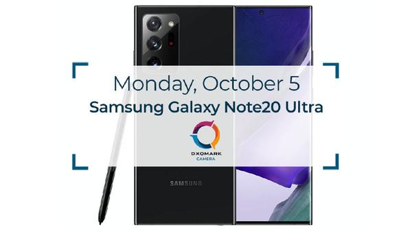 三星Note20 Ultra DXO分数明日公布 评分几何令人期待