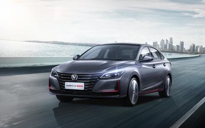 长安汽车9月销量公布:总销量达205543辆 增长28.6%