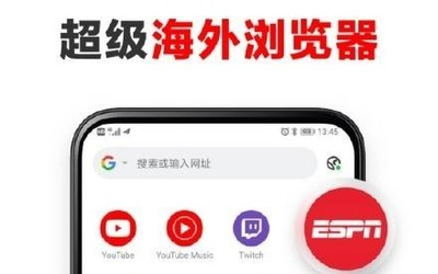 Tuber瀏覽器正式上架:能直接訪問YouTube/Facebook