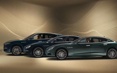 玛莎拉蒂3款皇家特别版车型上市 限量100台97.88万起!