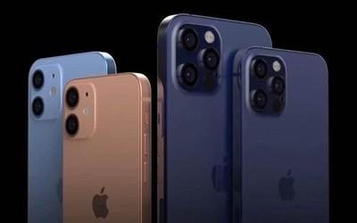 """iPhone 12发布在即 郭明�Z质疑外媒笑意""""出货8000万""""数据"""