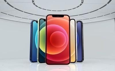 各方云集(各�N求 支持5G的iPhone 12正式亮相!