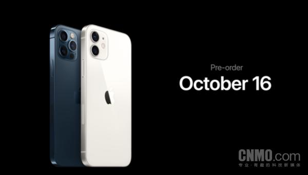 iPhone 12 Pro鐨勯鍞椂闂? title=