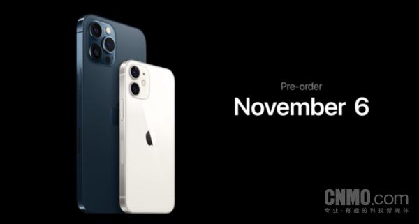 iPhone 12 Pro Max鐨勯鍞椂闂? title=