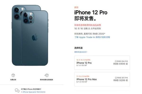 """今夜 聊一聊迟来的iPhone 12系列和苹果的""""大局观"""""""