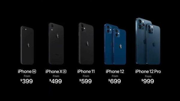 """iPhone 12系列发布后""""十三香""""火了!其实还有""""十四香"""""""