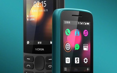 諾基亞215 4G正式開售!289元買到支持4G網的功能機
