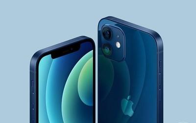 李楠评苹果不再配充电器:短期有人喷 长期领先对手