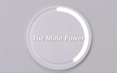 华为Mate40系列最新预热视频 充电功率或有新的突破