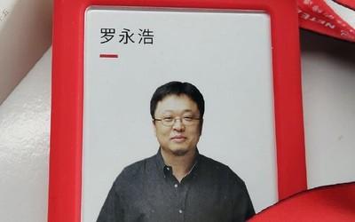 罗永浩即将入职网易?日历标注或暗示10月24日官宣