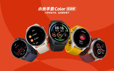 小米手表Color运动版开启预售!支持117种运动模式