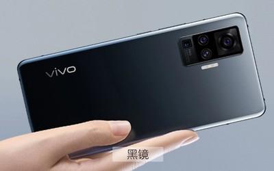 vivo在欧洲发布四款新机:X51 5G、Y70、Y20s和Y11s