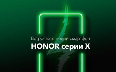 荣耀10X Lite发布日期确定 10月23日在俄罗斯亮相