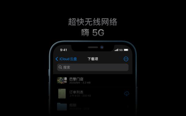 早报:坚果R2/TNT GO公布  大疆DJI Pocket 2轻巧来袭