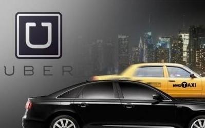 Uber计划收购戴姆勒和宝马旗下出行业务 要抢占市场