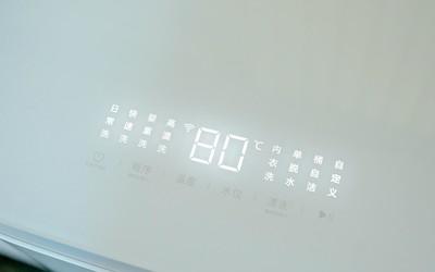 洗衣要清洁 爱要有80℃:米家迷你波轮洗衣机Pro评测
