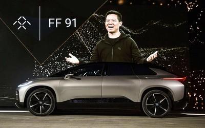传FF 91多台预量产车已下线 贾跃亭的车要造成了?