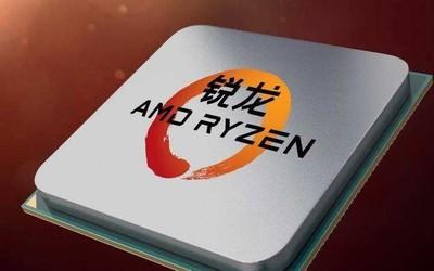 AMD即将发布Q3财报 分析师预测当季度营收大涨42%