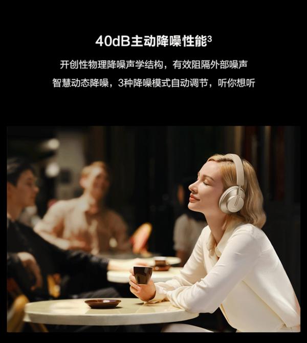 麒麟9000系列亮相 一文了解华为Mate40系列全球线上发布会