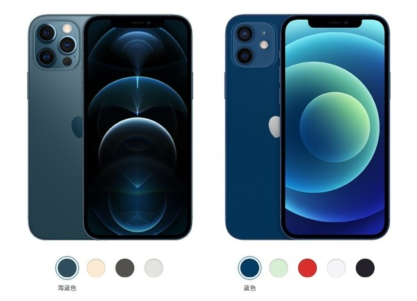 iPhone 12 Pro和iPhone 12外观对比