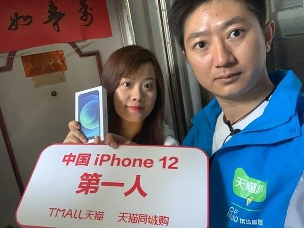 谁是国内iPhone 12到手第一人?天猫和苏宁都有话说