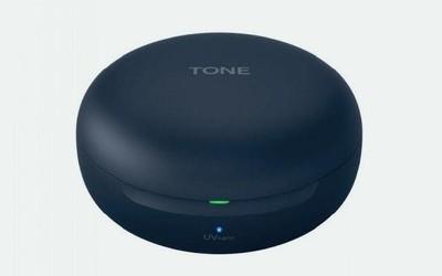 LG TONE Free FN7降噪耳机亮相 电池仓具备杀菌功能