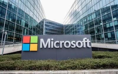 微软发布2021财年第一财季财报 营收达371.54亿美元