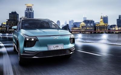 傳愛馳汽車正謀求登陸科創板 計劃明年下半年上市
