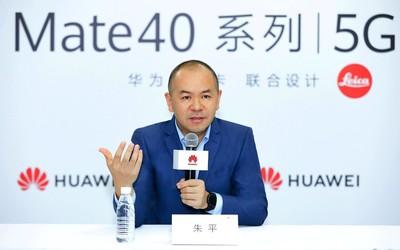 华为朱平:聚焦5大产业和全场景让我们越来越忙了!