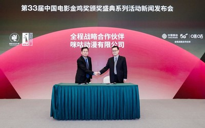 中国移动咪咕携手中国电影金鸡奖 5G+AR打造沉浸体验