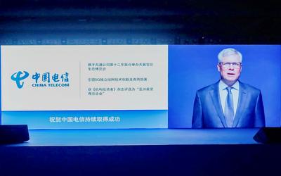 高通首席执行官:5G+AI驱动智能云连接 开启行业新机遇