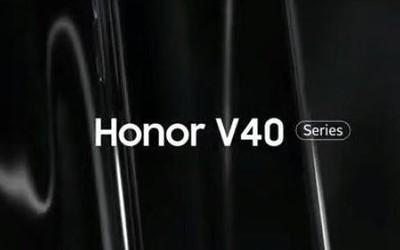 荣耀V40系列长这样?这预热图中的手机看得有些眼熟