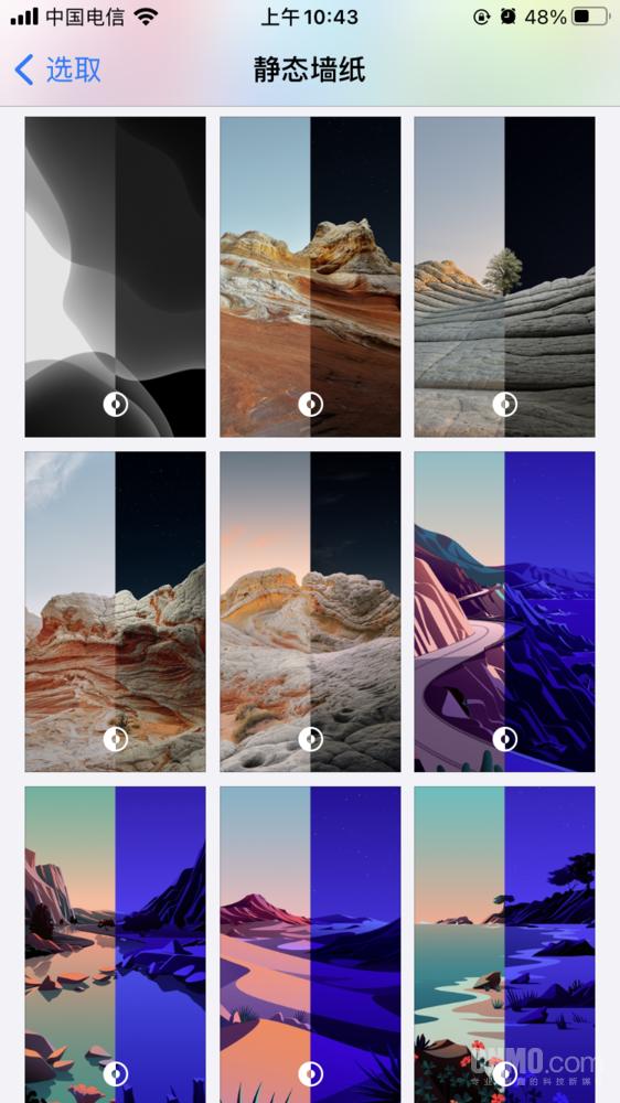 iOS 14.2正式版发布:新功能新特性全汇总 你更了吗?