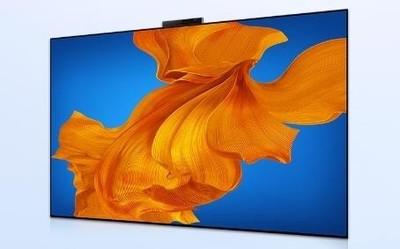 华为超级双11预订攻略出炉:智慧屏X65直降7000元