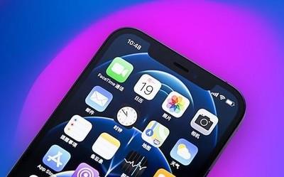 iPhone 12上线拼多多百亿补贴 到手最低仅需5699元