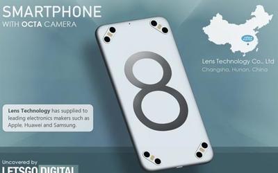 又一国内新厂商入局 新手机专利:8摄像头4闪光灯