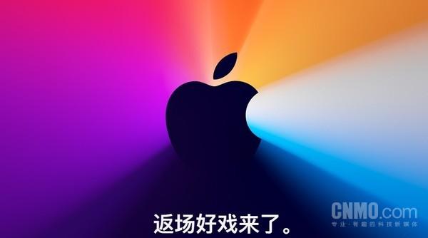 苹果又开发布会了!新品价格都给你们汇总好了 速看