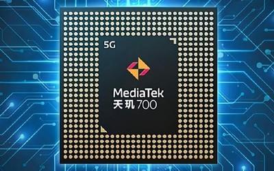 联发科天玑700芯片发布 目前最低端的入门级5G芯片!