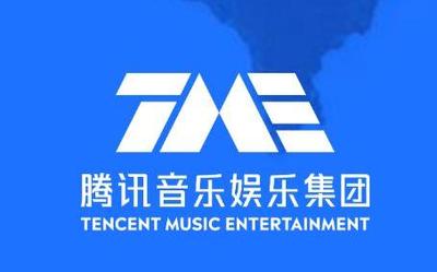 腾讯音乐第三季度财报发布 营收75.8亿元 增长16.4%